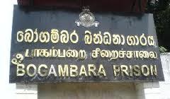 Bogambara-140