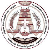 Valikamam_West_Divisional_Council