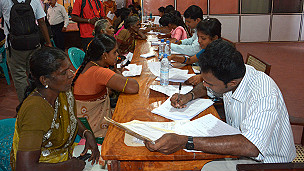 missing_people_enquiry_jaffna