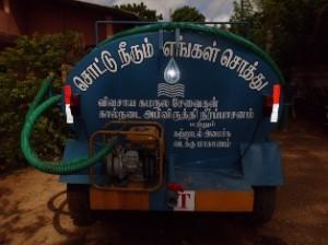Chunnakam well 23.08.2014 (2)