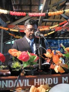 kondavil hindu price giving 17.10 (11.)