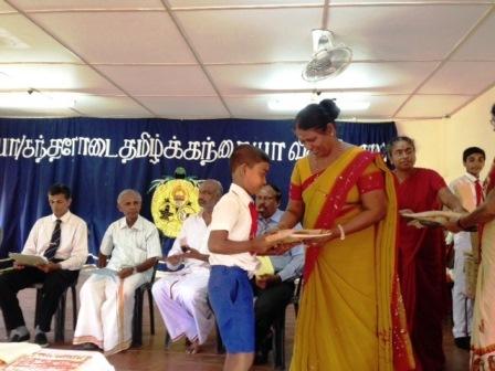 kandaiya school 26.06.2015 (3)
