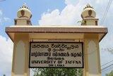 jaffna campus
