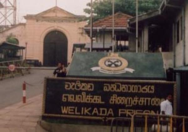 welikada prison road