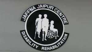 jaipur00