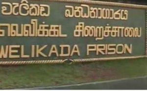 welikada jail