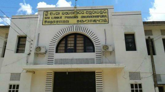 anurathapuram-jail