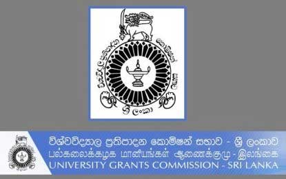 university-grant-commission