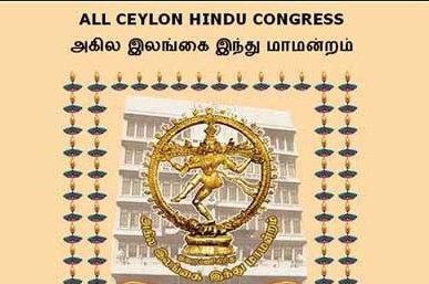 all-ceylon-hindu-congress