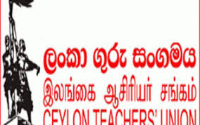ceylon-teachers-union