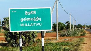 mullaitive