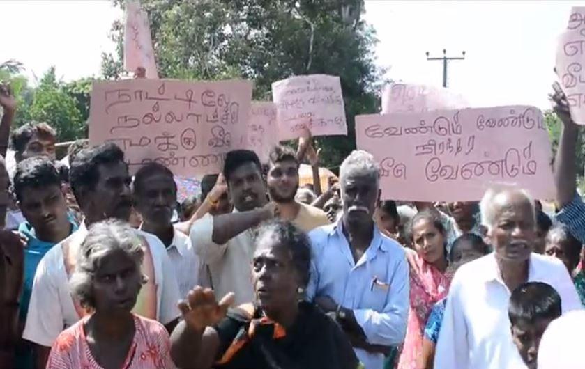 sithamparapuram