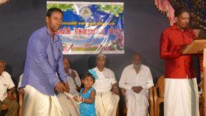 viyaparimulai24