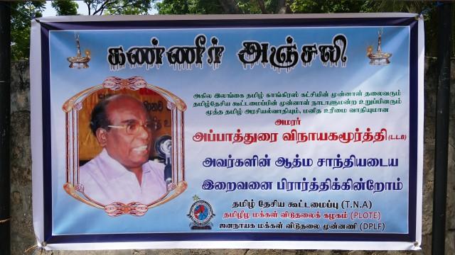 Vinayagamoorthy01.