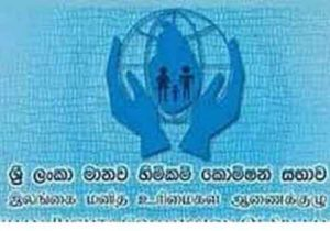 human right commission sri lanka