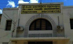 anuradhapuram jail