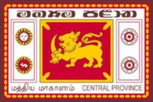 central_province