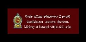 foreign-ministry